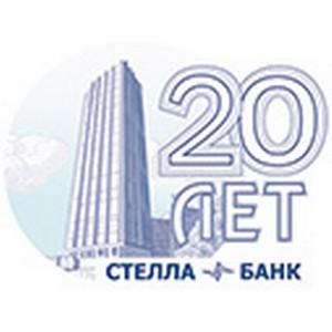 В Ростове-на-Дону открылся новый финансовый супермаркет Стелла-Банка