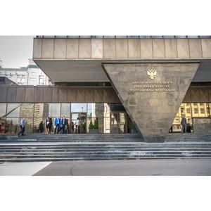 В Москве пройдет Саммит деловых кругов «Сильная Россия – 2018»