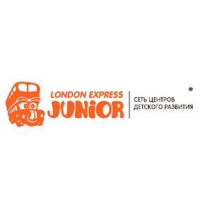 Открытие школы London Express Junior в Пятигорске