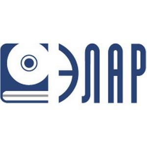 Научно-практические семинары для госслужащих Крыма