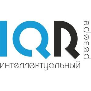 «Интеллектуальный резерв» – участник Международной выставки «Импортозамещение»