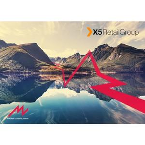 Старт логистического контракта X5 Retail Group от Magnat Logistics