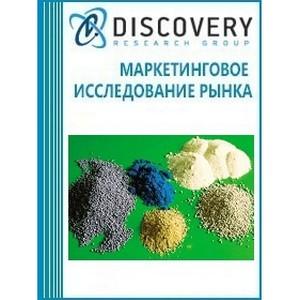 Анализ рынка органоминеральных (органических) удобрений и почвогрунтов
