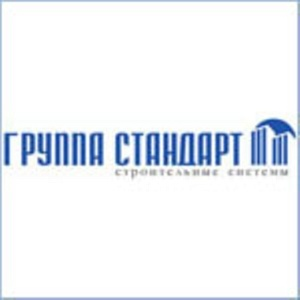 Завершена поставка опалубочного оборудования в Костромскую область