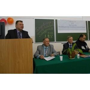 Костромаэнерго развивает эффективное сотрудничество с профильными вузами