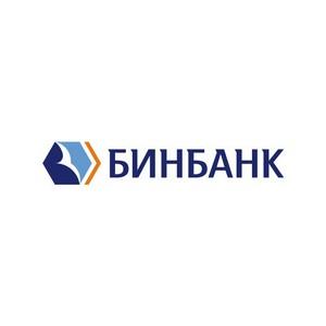 Дмитрий Митбрейт назначен Старшим Вице-президентом ОАО «БИНБАНК» и включен в состав Правления Банка