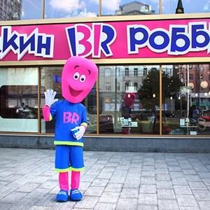День добрых дел в Баскин Роббинс