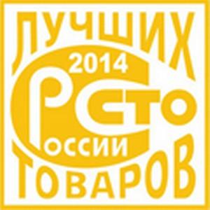 Пиво «Самара» получило «золото» Всероссийского конкурса качества