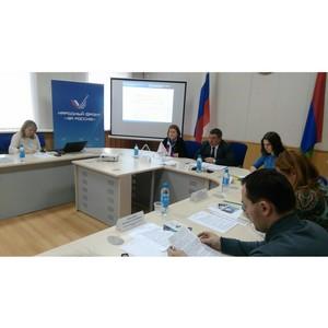 ОНФ в Карелии обсудил вопросы взаимодействия общества и власти при благоустройстве горсреды