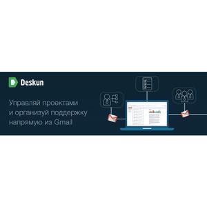 Тикет-система для поддержки пользователей внутри Gmail