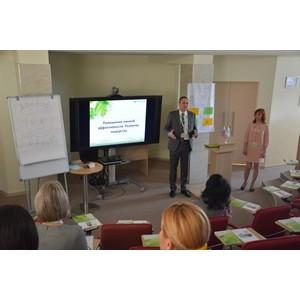Сбербанк организовал обучающий семинар для представителей органов власти Ставропольского края