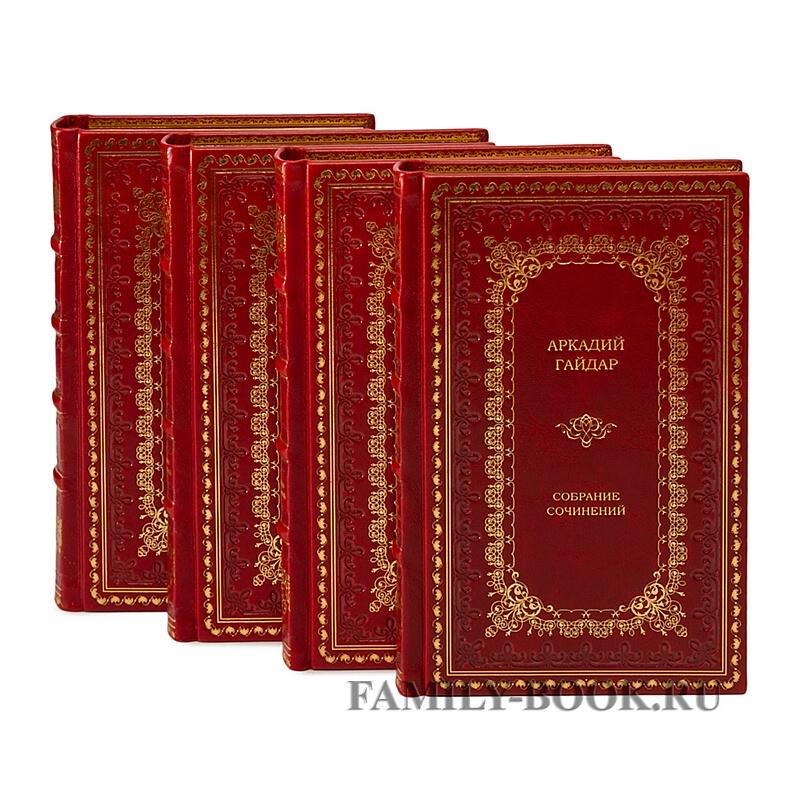 Переплетная мастерская Family-book