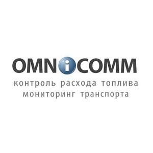 ГК «Омникомм Авто» продолжает оснащать автопарк ООО «Северсталь-Вторчермет» системами Omnicomm