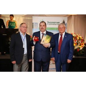 «Липецкцемент» удостоен диплома «100 лучших организаций России. Экология и экологический менеджмент»