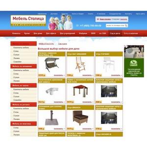 Пора покупать мебель для загородного дома