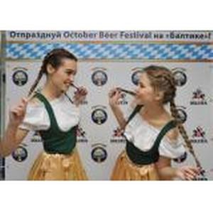 Новосибирцы отпраздновали October Beer Festival-2015 на «Балтике»