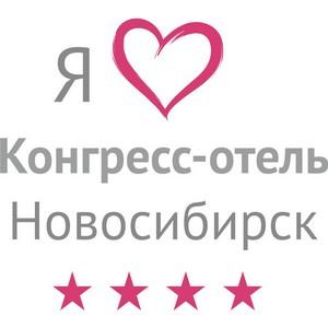«Лучшее новогоднее оформление» в Новосибирске