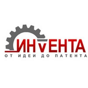 Патентное бюро Инвента осуществляет ускоренную регистрацию торговых марок в Украине
