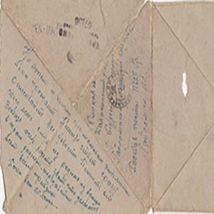 33 письма с фронта