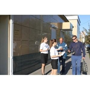 """""""Балтика"""" поддержала Всемирный день ответственного потребления пива в Центральной России"""