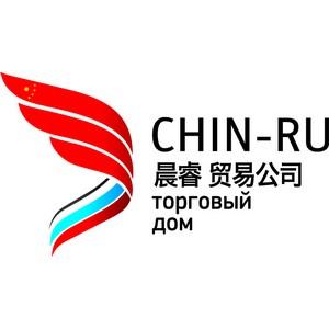 «Китайский бизнес изнутри». Семинары группы компаний «Санна» и торгового дома «Чин-Ру».