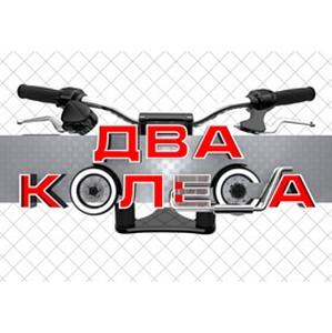 Новый цикл программ «Два колеса» на  телеканале «Авто Плюс»!