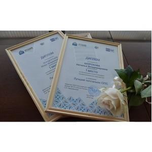 В Костромской области выбрали лучших по профессии среди водителей и почтальонов