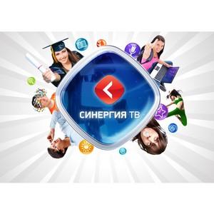 Молодежный образовательный телеканал «Синергия ТВ» запустил вещание на YouTube