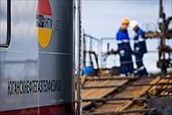 Система мониторинга «Навигатор-С» помогла сэкономить ООО «ЮНГГФ» более 5 млн. рублей