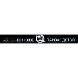 АДП осуществило доставку груза в контейнерах из Усть-Донецка в Искендерун
