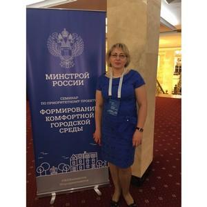 Эксперты Центра мониторинга благоустройства городской среды ОНФ провели совещание в Казани