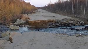 """В Кировской области 3000 человек могут оказаться отрезанными от """"большой земли"""""""