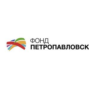 Фонд «Петропавловск» закончил масштабное социологическое исследование на Дальнем Востоке России