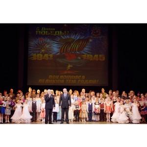 В Зеленограде состоялся концерт «Поклонимся Великим тем годам»