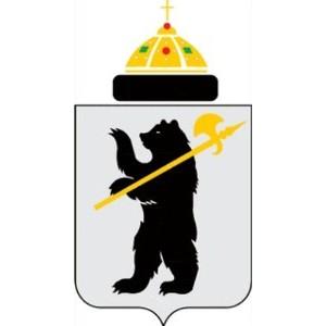 Минпромторг РФ выбрало Ярославль для пилотного проекта по развитию новых форматов торговли «Галерея»
