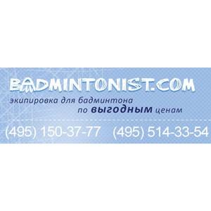 Badmintonist отмечает 7 лет сотрудничества с брендом RSL