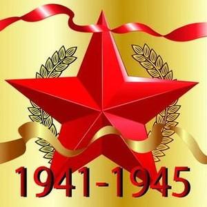 Концерт в Краснопахорске посвящен 72-й годовщине победы в Великой Отечественной войне