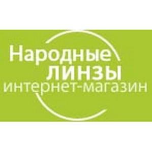 Акция на контактные линзы фирмы Maxima 1-DAY Premium