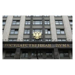 Думский комитет по промышленности не утвердил проект федерального закона о бюджете на 2015-2017 годы