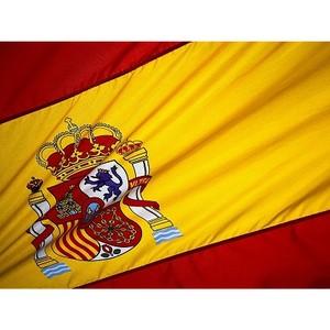 «Дипломат-Консалтинг» оформит вид на жительство в Испании без вашего участия