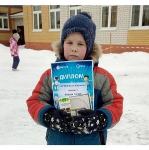 Марийские энергетики наградили победителей детского интернет-конкурса