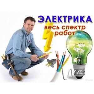 Электромонтажные работы по Москве и Московской области.