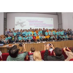 В Башкортостане состоялся чемпионат по робототехнике.