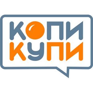 «Открытый дом» и «Копикупи» появятся в десятках городов по всей стране уже в этом году