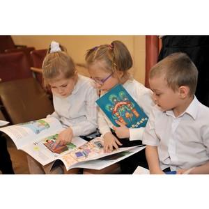 Белгородэнерго совместно с областным департаментом образования объявляет новый детский конкурс