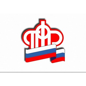 В  САО Москвы открыта новая Централизованная клиентская служба государственной поддержки семей