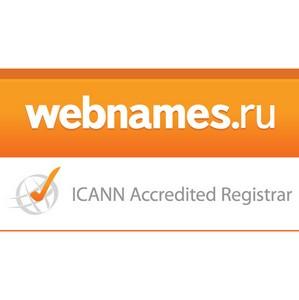 Cервис Webmoney Domains внедрил новую технологию подбора доменов