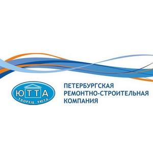 Компания «ЮТТА» запускает социальный проект «Передвигаться – легко!» для инвалидов и участников ВОВ