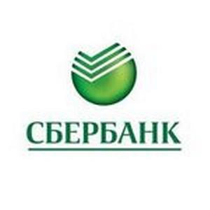 Кредитный портфель малого бизнеса Ханты-Мансийского отделения Сбербанка России