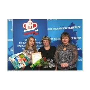 В Кемерове подали первое заявление на ежемесячные выплаты из маткапитала